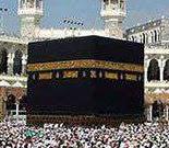 इस्लामी धर्म के कितने देश है और उनके नाम | Duniya Me Kitne Islamic Mulk Hai