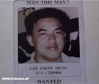 Lee Chow Meng