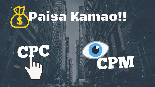 CPC Vs CPM