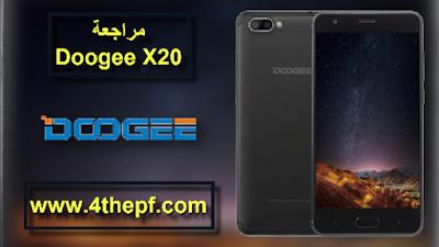 هاتف أندرويد DOOGEE X20 الذكي إحصل عليه بأفضل سعر مع كوبون التخفيض (أقل من 50 دولار)