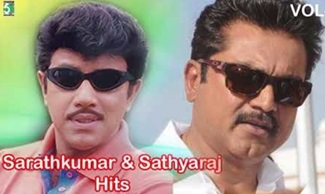 Sathyaraj & Sarathkumar Super Hit Audio Jukebox