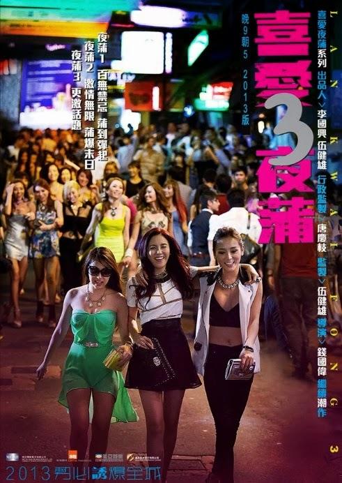 Watch Lan Kwai Fong 2 Full Movie Online Free - agconmirar