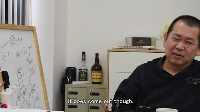 Yu replies regarding the Sword of Seven Stars