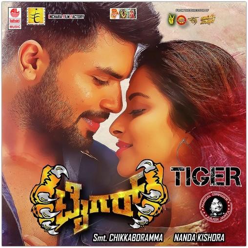Kannada Mp3 Songs: Tiger (2016) Kannada Movie Mp3 Songs