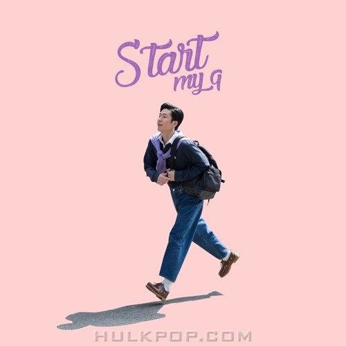 MY Q – Start – Single