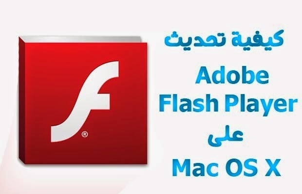 Adobe flash player 10 3 free download for windows 7 32 bit | Adobe