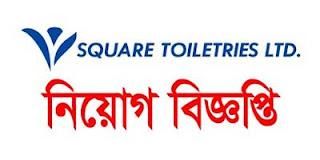 Job Circular 2019-SQUARE Toiletries Limited