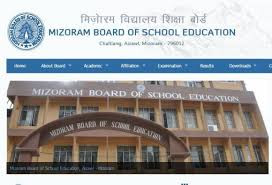 www.mbse.edu.in hslc result 2016 declared 28th april(today)