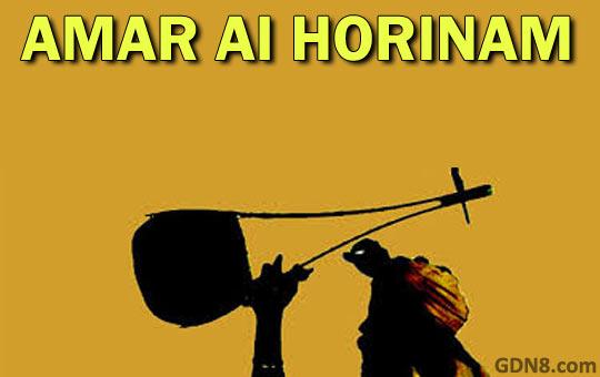 Amar Ai Horinam Jabe Sedin Sathe - Samiran Das