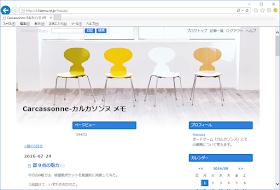 http://d.hatena.ne.jp/Hassaq/