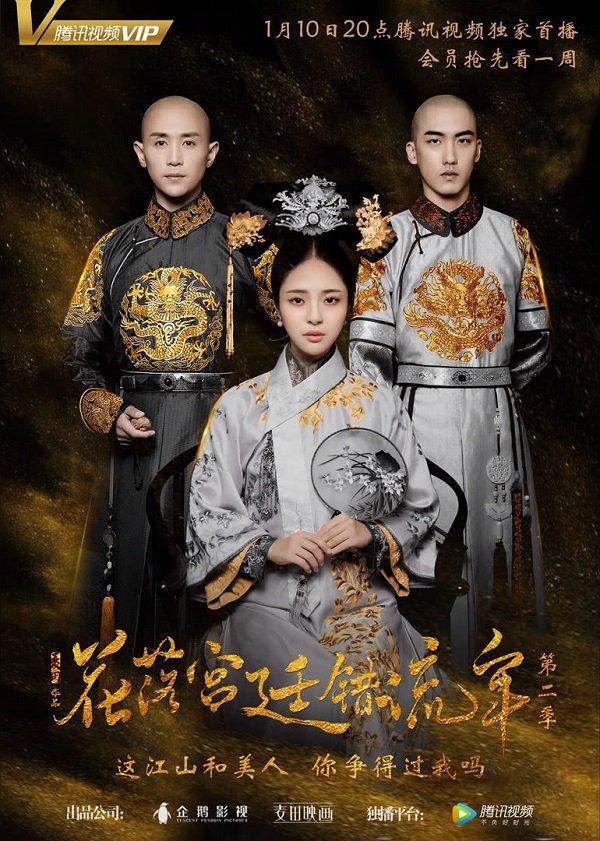 Thâm Cung Truyện - Lồng tiếng (2019)