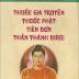 Thuốc Gia Truyền Thuốc Phật Tiên Đơn Thần Thánh Dược - HT THÍCH GIÁC NHIÊN