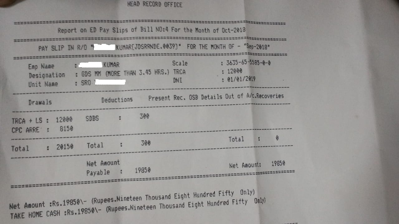 New salary pay slip for RMS GDS