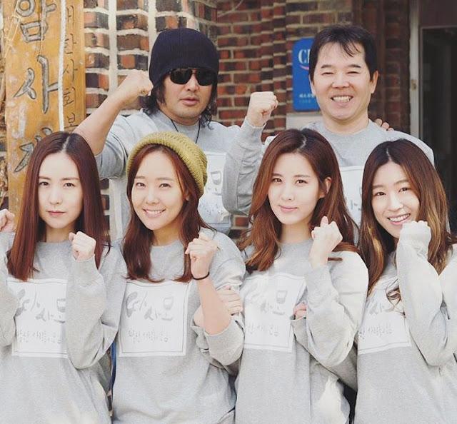 SNSD SeoHyun Ddasamo Volunteer