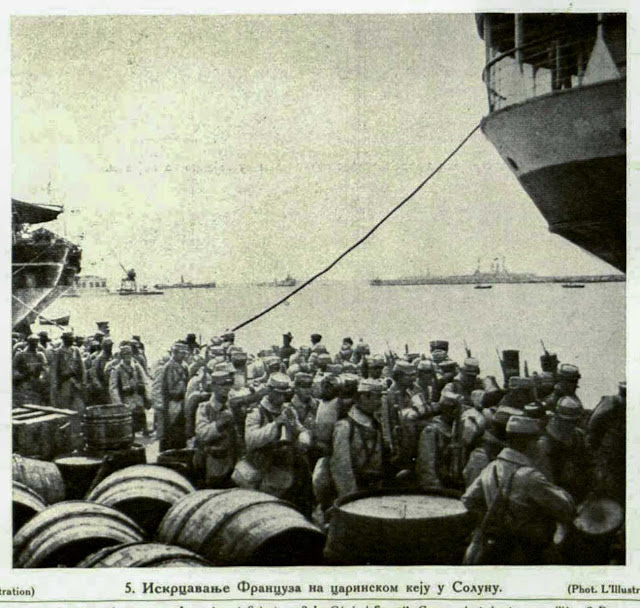 Disembarkation of french troops on the Custom House Quay in Salonica