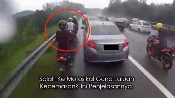 Benarkah Motosikal Tidak Boleh Guna Laluan Kecemasan?