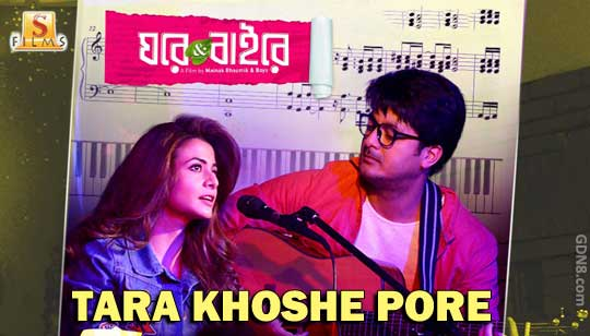 Tara Khoshe Pore - Ghare And Baire