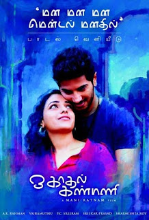 O Kadhal Kanmani Tamil Movie Download HD Full Free 2015 720p Bluray thumbnail