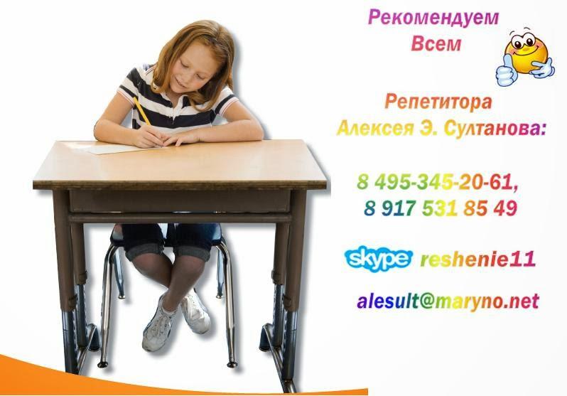 знакомство с величинами в начальных классах