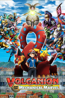 Film Pokémon the Movie