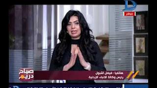 برنامج سيداتي انساتي حلقة 10-4-2017 مع حنان الديب و ليلى شندول