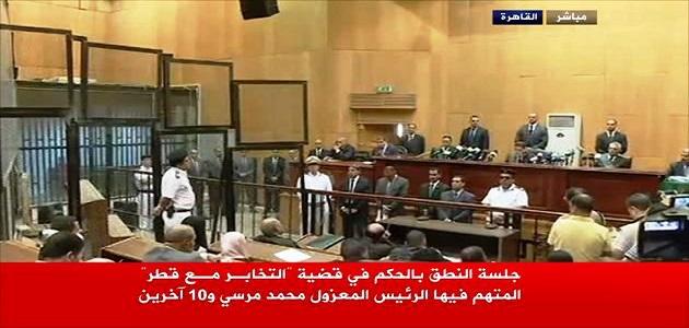 اصابة قناة الجزيرة بالجنون بعد احكام قضية التخابر مع قطر
