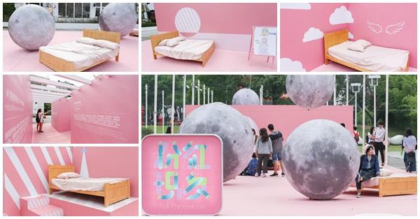 台中西區|勤美術館|2018聽見設計展|跟著聲音逛設計