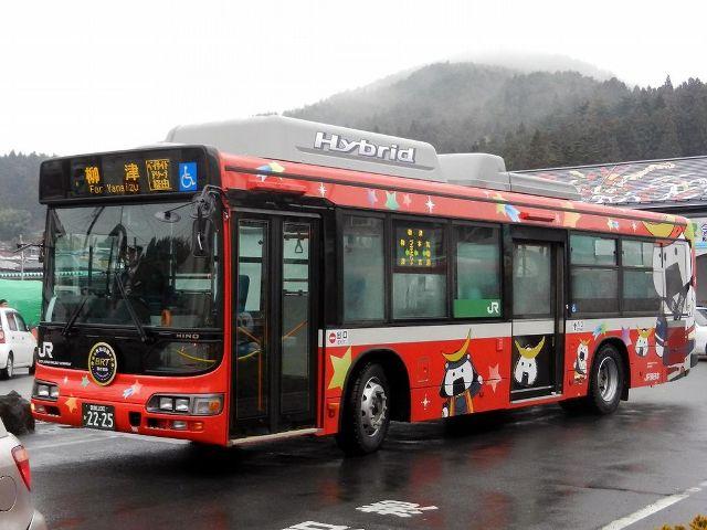 Autocarro híbrido, utilizado na linha Kessenuma