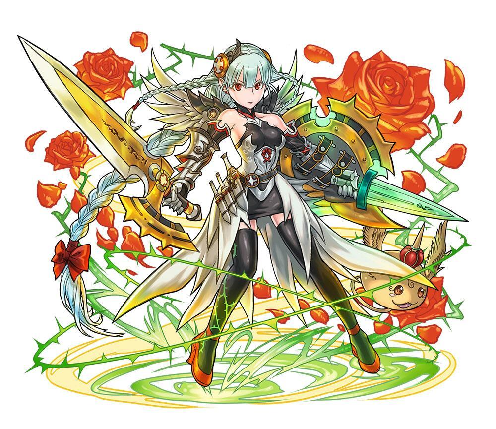 PAD blog: 白盾/蒼霸王/大英雄 〔究極進化!〕
