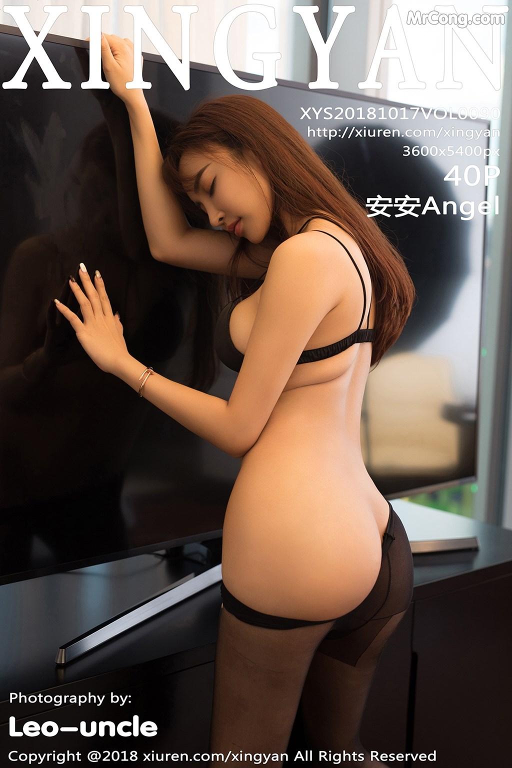 XingYan Vol.090: Người mẫu 安安Angel (41 ảnh)