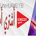 الحلقة 286: مميزات وعيوب عرض جازي  djezzy Smart Line HUAWEI Y3II