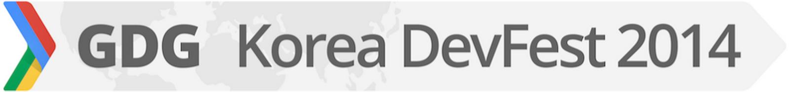 GDG Korea DevFest 2014: GDG Korea DevFest 2014 Logo