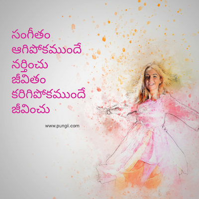 good morning telugu images