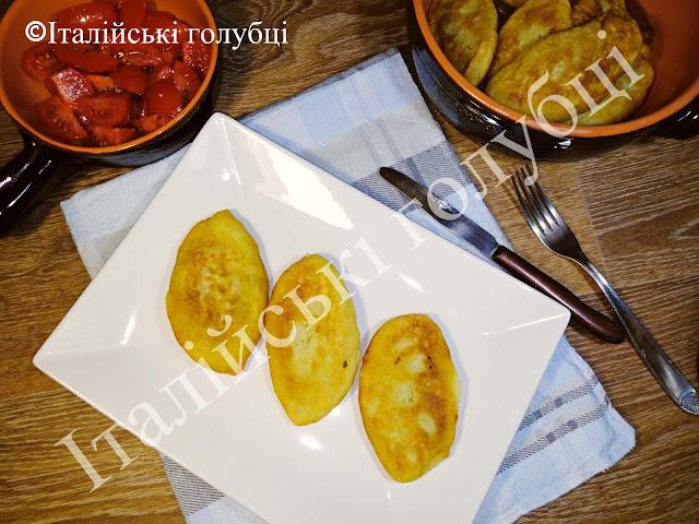 зрази з картоплі з горохом