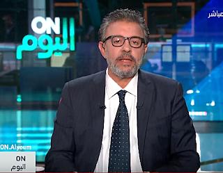 برنامج أون اليوم حلقة الخميس 28-12-2017 لـ عمرو خفاجى