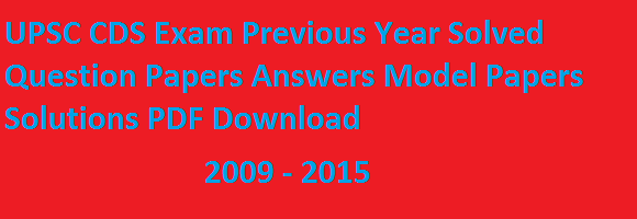 Cds Exam Question Papers Pdf