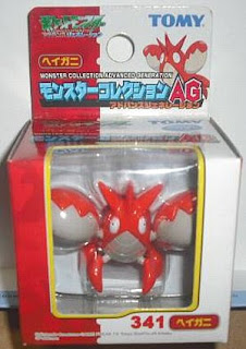 Corphish Pokemon figure Tomy Monster Collection AG series