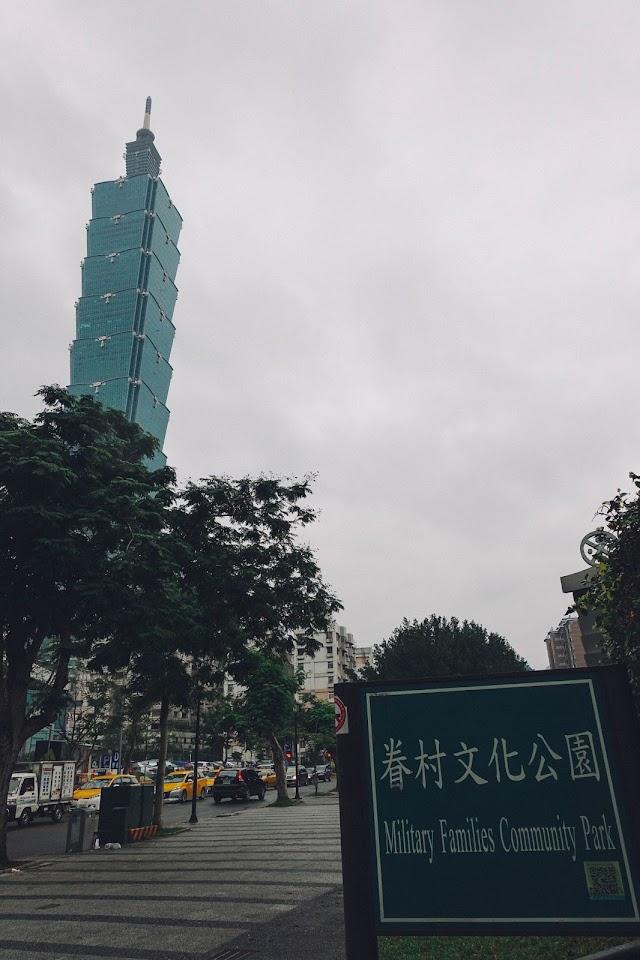眷村文化公園(Military Families Community Park)