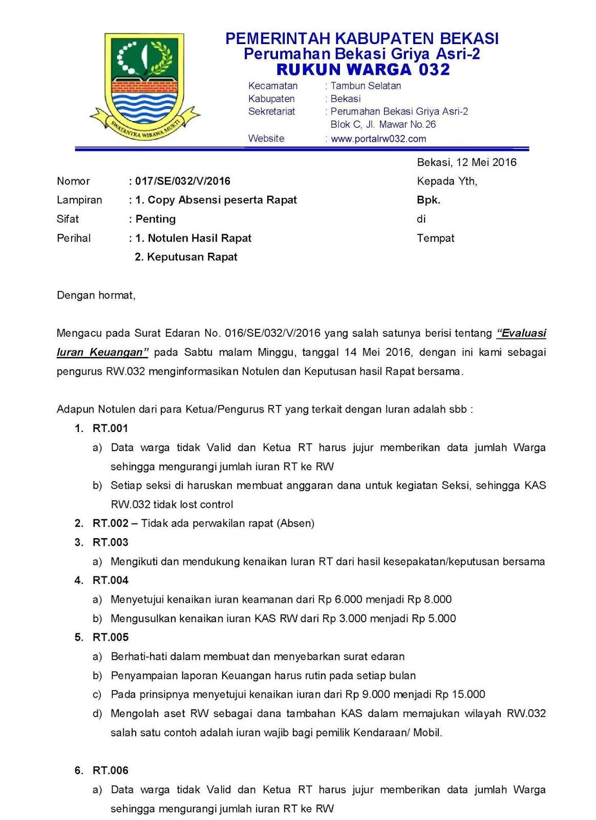 Surat Edaran017se032v2016 Portal Rw 032