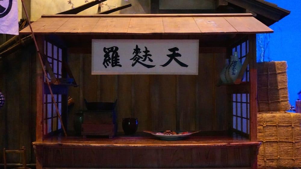 Zaman Edo