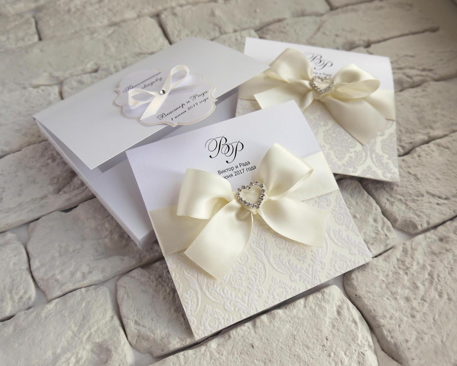 Эффект, сделать приглашения на свадьбу новосибирск