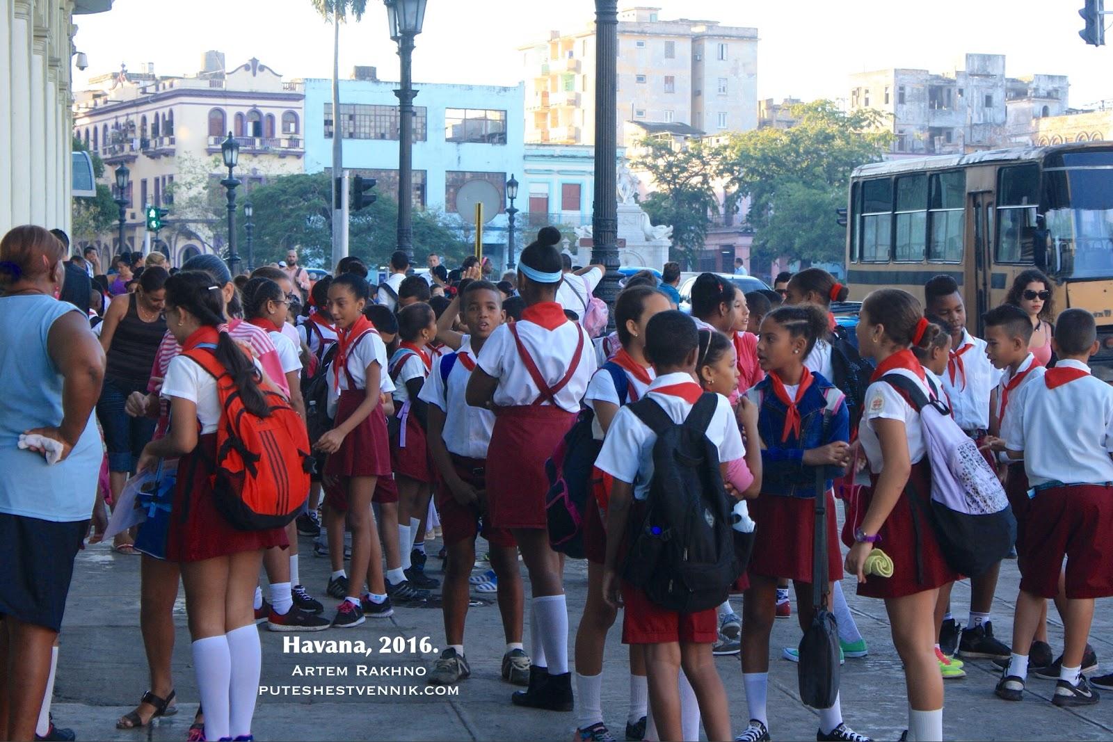 Пионеры Кубы