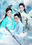 Tru Tiên Thanh Vân Chí Phần 2 - The Legend Of Chusen 2