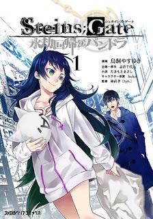 تقرير مانجا بوابة؛ستاينز: باندورا العودة الأبدية Steins;Gate: Eigou Kaiki no Pandora
