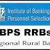 IBPS Regional Rural Bank Officer Post Recruitment 2017 for Graduate Students