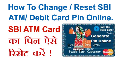 how to use atm card in hindi