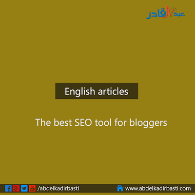 The best SEO tool for bloggers
