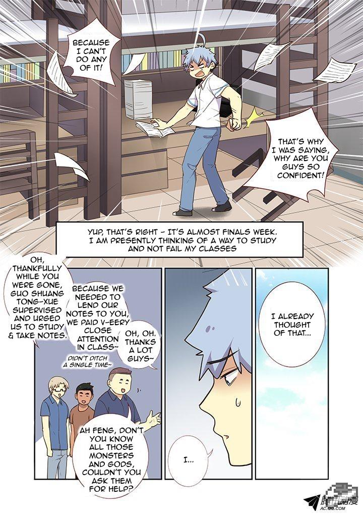 Yaoguai Mingdan - Chapter 219