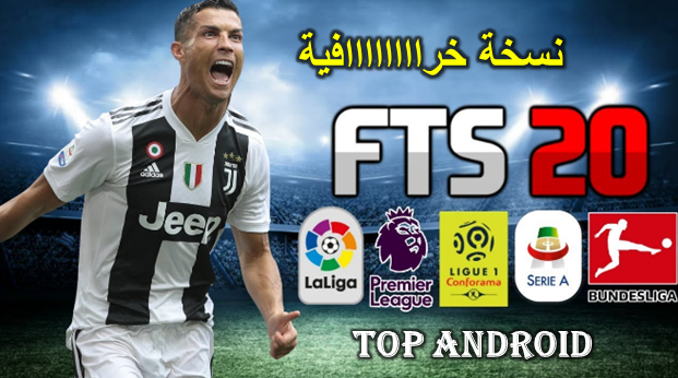 FTS 2020 Android Offline 300MB