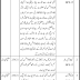 District And Session Judge Office Matiari Jobs